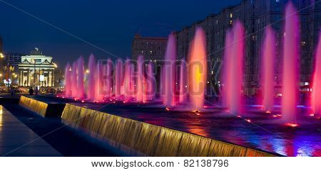 Colourd Fountains And Triumphal Arch, Moscow