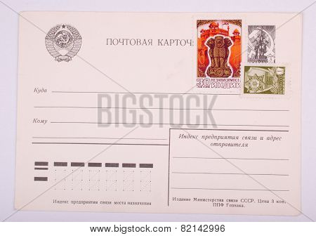Ussr- Circa1976: Postcard Printed In The Soviet Union Shows An Image Of Pure Form Form With Three St
