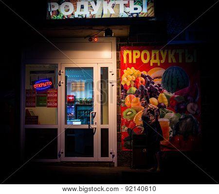 Russian Shopkeeper Smoking