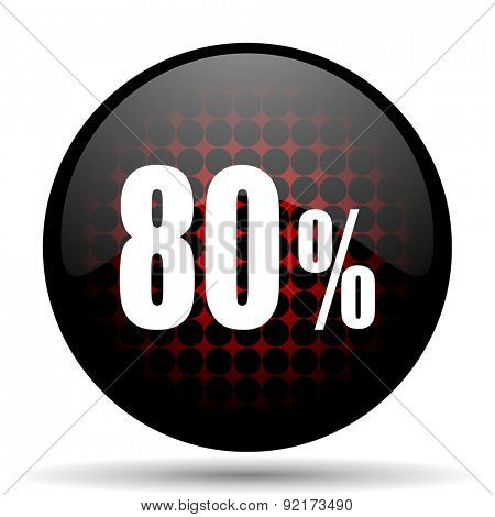 80 percent red glossy web icon