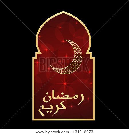 Ramadan greeting card on red and black background. Vector illustration. Ramadan Kareem means Ramadan is generous.