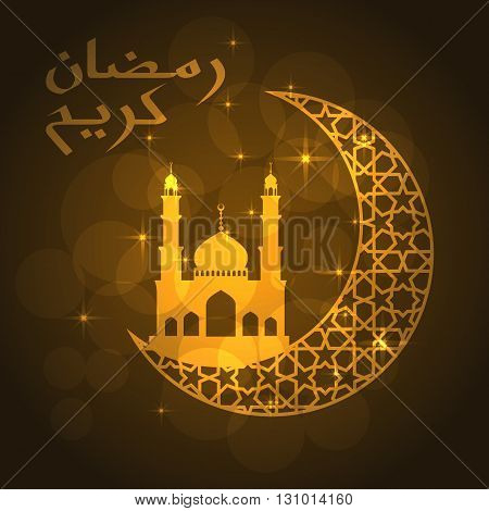 Ramadan greeting card on yellow background. Vector illustration. Ramadan Kareem means Ramadan is generous.