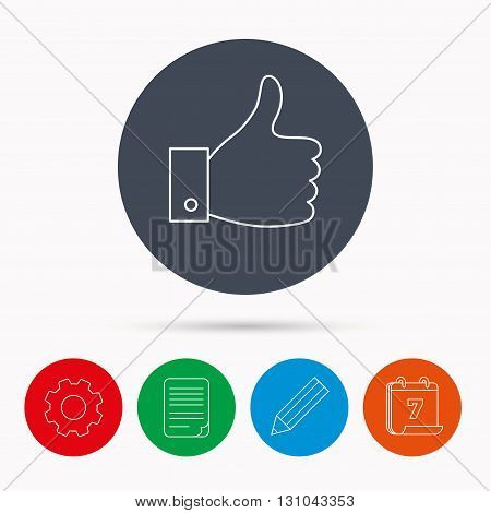 Thumb up like icon. Super cool vote sign. Social media symbol. Calendar, cogwheel, document file and pencil icons.