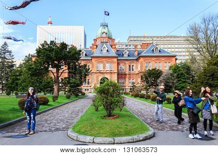 Sapporo Japan - May 4 2016: Former Hokkaido Government Office in Sapporo Hokkaido Japan. built in 1888 this building is known to as