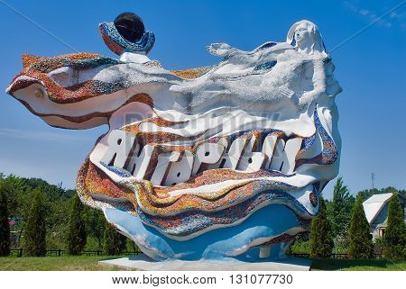 Yantarny, Russia - June 30, 2010: Stella at the entrance to the town of Yantarny. Kaliningrad region