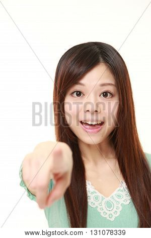 portrait of young Japanese woman discover something  on white background