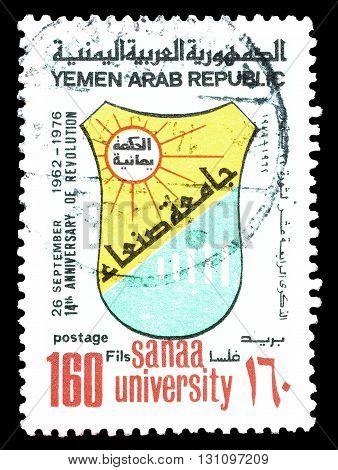 YEMEN - CIRCA 1976 : Cancelled postage stamp printed by Yemen, that shows Sanaa university emblem.