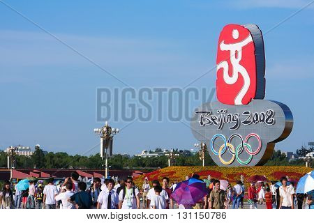 BEIJING, CHINA - AUGUST 15: Tiananmen Square during the Olympic Summer Games 2008. August 15, 2008 in Beijing, China.