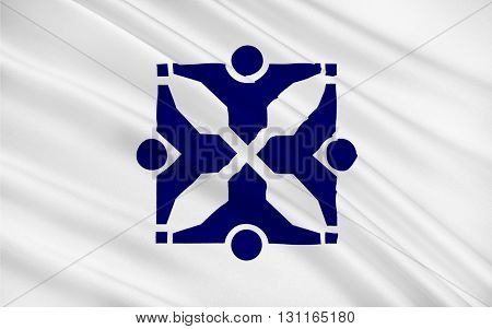Flag of Columbia is a city in and the county seat of Boone County Missouri United States