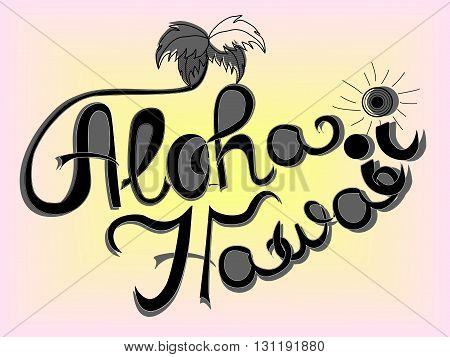 Vector hand-drawn lettering. Aloha Hawaii inscription for prints and posters, menu design, invitation and greeting cards. Calligraphic and typographic collection, chalk design