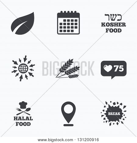 Calendar, like counter and go to web icons. Natural food icons. Halal and Kosher signs. Gluten free. Chief hat with fork and spoon symbol. Location pointer.