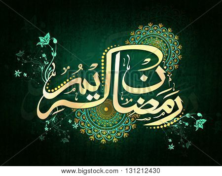 Stylish Arabic Calligraphy text Ramadan Kareem with elegant floral design on grunge green background for Holy Month of Muslim Community Celebration.
