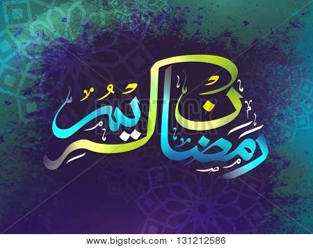 Colourful glossy Arabic Calligraphy text Ramadan Kareem on floral decorated, grunge background for Holy Month of Muslim Community Celebration.