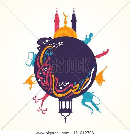 Colourful Urdu Calligraphy text Ramazan-ul-Mubarak with Islamic Elements for Holy Month of Muslim Community Festival Celebration.