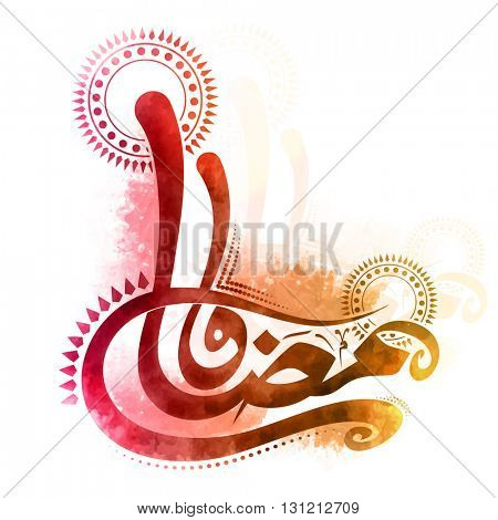 Colourful Arabic Calligraphy text Ramadan Kareem with beautiful floral design for Holy Month of Muslim Community Festival Celebration.