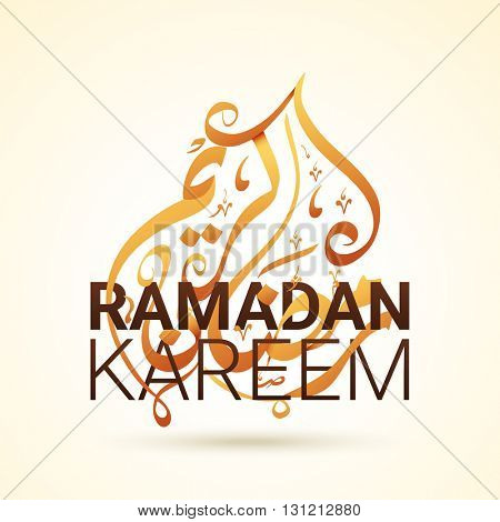 Golden glossy Arabic Calligraphy text Ramadan Kareem for Holy Month of Muslim Community Celebration.