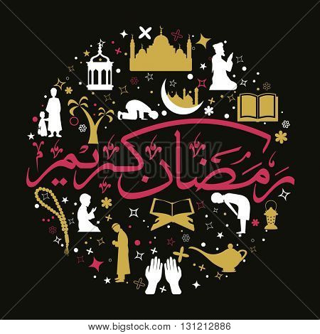Stylish Arabic Calligraphy text Ramadan Kareem with creative Islamic Elements for Holy Month of Muslim Community Celebration.