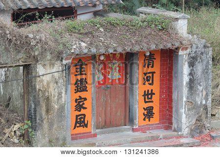 Ancestral Hall At Sha Lo Tung Cheung Uk