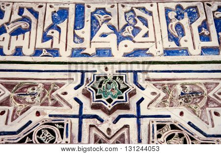Toledo Spain - September 30 2007: Wall decoration from Synagogue Santa Maria la Blanca. Construction date sometime in the late twelfth century or early thirteenth century