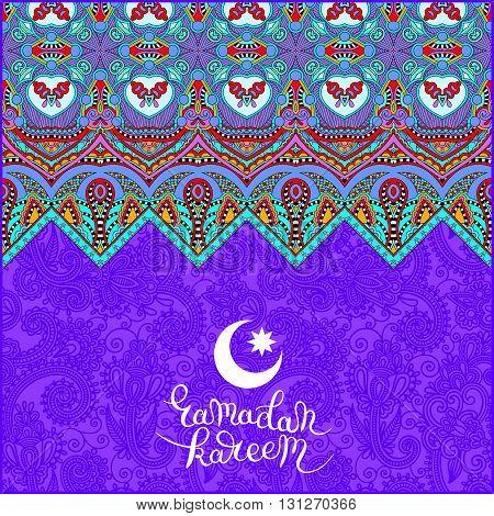 decorative design for holy month of muslim community festival Ramadan Kareem, invitation card, vector illustration