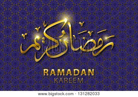 Ramadan greeting card on blue background. Vector illustration. Ramadan Kareem means Ramadan is generous. art