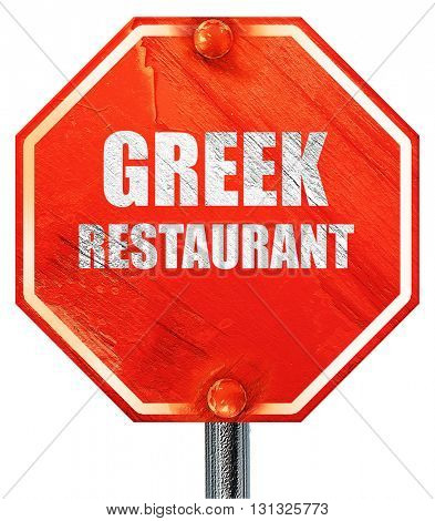 Delicious greek cuisine, 3D rendering, a red stop sign