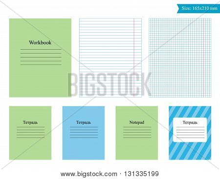 template for leaves notebook in a cage and a ruler.