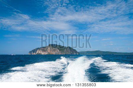 Boat Trail Foaming Way