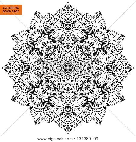Coloring Book Page with Mandala Outline. Line mandala isolated on white background. Outline mandala for coloring page. Intricate mandala design. Vector mandala.