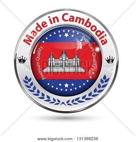 Made in Cambodia label. Contains the Cambodian flag and colors.