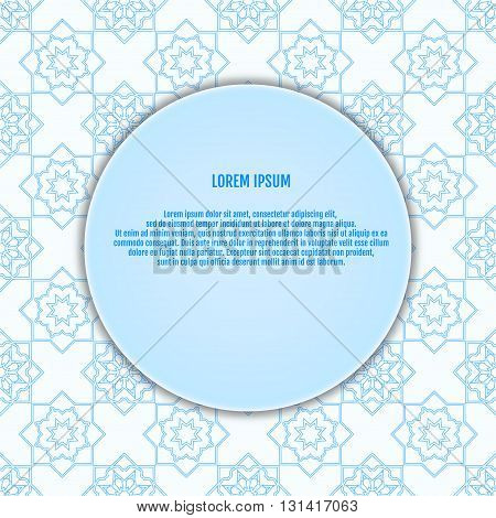 Elegant background with lace ornament and place for text. Geometric elements, ornate background. Vector illustration. EPS 10.