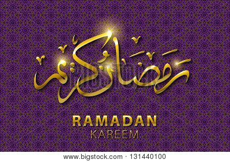 3D Golden Arabic Islamic Calligraphy Of Text Ramadan Kareem On Shiny Purple Background For Holy Mont