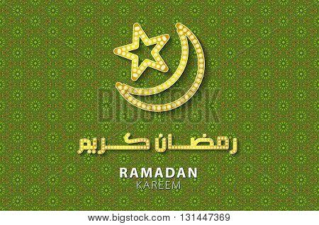 Ramadan Greetings In Arabic Script. An Islamic Greeting Card For Holy Month Of Ramadan Kareem. Vecto