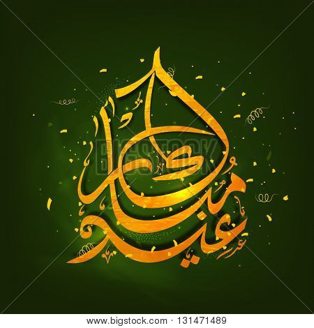 Golden Arabic Islamic Calligraphy of text Eid Mubarak on shiny green background for Muslim Community Festival celebration.