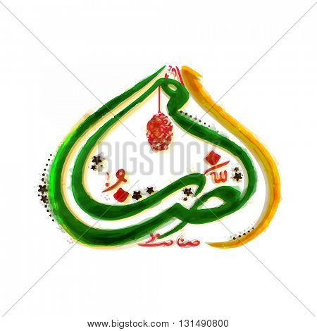 Creative Arabic Islamic Calligraphy of text Ramazan made by watercolor on white background for Holy Month of Muslim Community Festival celebration.