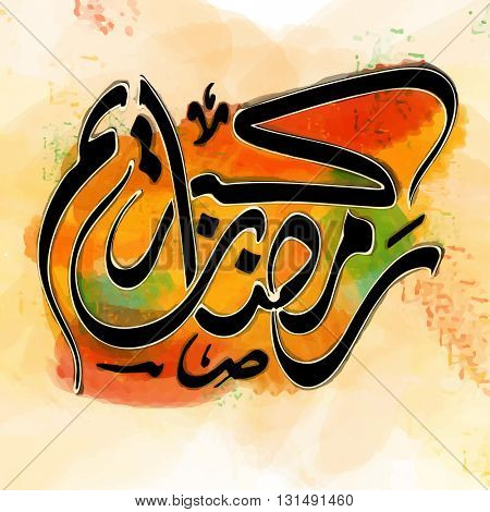 Creative Arabic Islamic Calligraphy of text Ramadan Kareem on colourful background for Holy Month of Muslim Community Festival celebration.