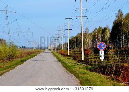 Roads Altaya serves for transportation cargo, passenger and journey