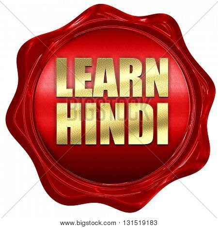 learn hindi, 3D rendering, a red wax seal