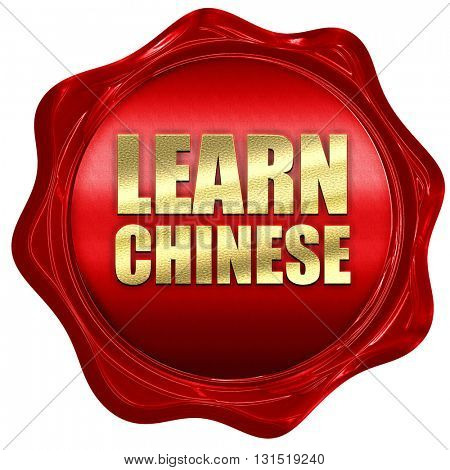 learn chinese, 3D rendering, a red wax seal