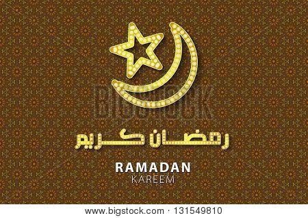 Ramadan Greetings Vector Arabic Ramadam Kareem