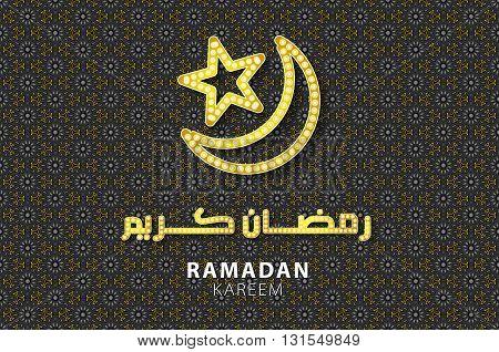 Ramadan Mubarak Greeting Card Or Background. Vector Illustration.