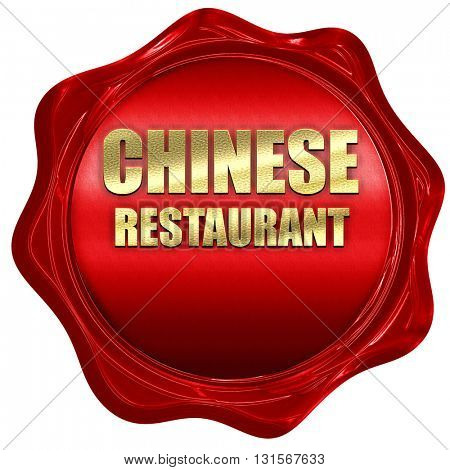 Delicious chinese restaurant, 3D rendering, a red wax seal