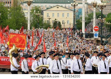 Orel Russia - May 9 2016: Celebration of 71th anniversary of the Victory Day (WWII). Immortal regiment marching horizontal