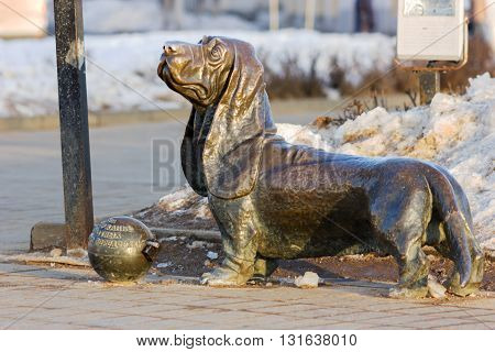 Kostroma, Russia - March 20, 2016: Bronze sculpture of firefighter dog Bobka on Susanin`s square