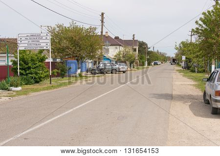 Blagoveshchensk Russia - April 24 2016: View of the main street in the village of Taman Blagoveshchensk suburb of Anapa Krasnodar Krai