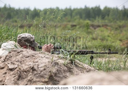 Armed Forces Of Ukraine At The Military Training Area