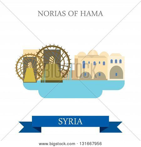 Norias of Hama Syria vector flat attraction travel sightseeing