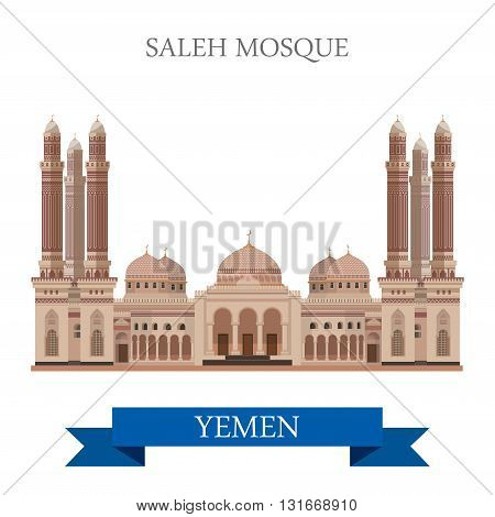 Saleh Mosque Yemen attraction travel sightseeing landmark