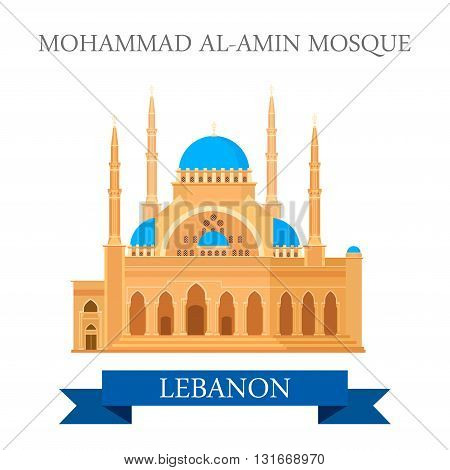 Mohammad Al-Amin Mosque Lebanon attraction travel sightseeing
