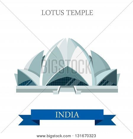 Lotus Temple in New Delhi, India attraction travel sightseeing